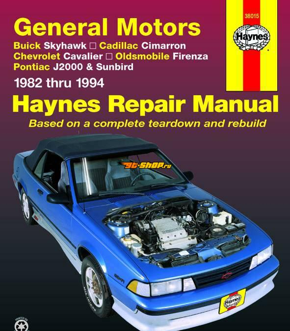 Pigithis blog haynes repair manual cadillac deville fandeluxe Image collections